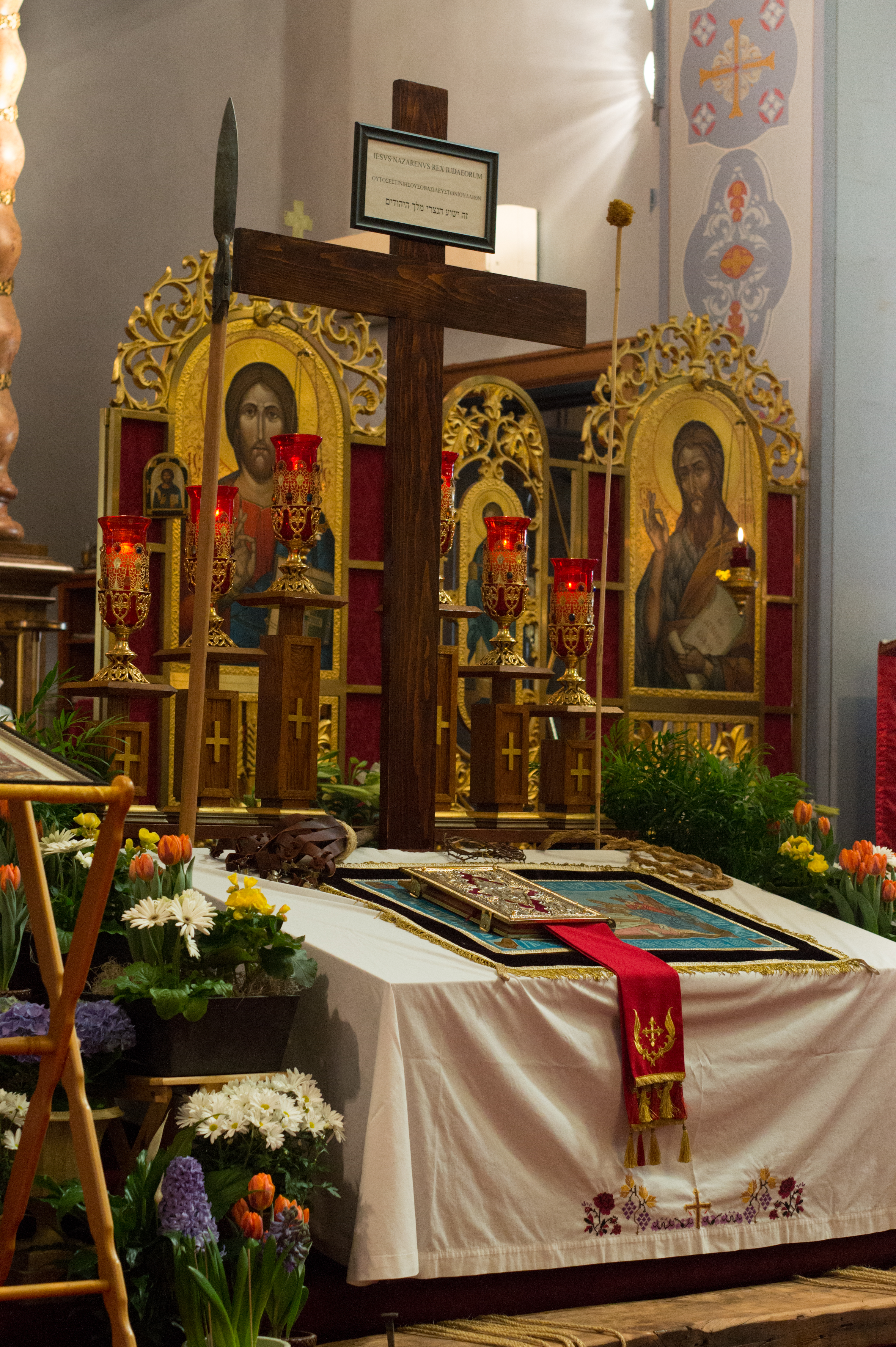 St  John the Baptist Ukrainian Catholic Church, Pittsburgh, PA